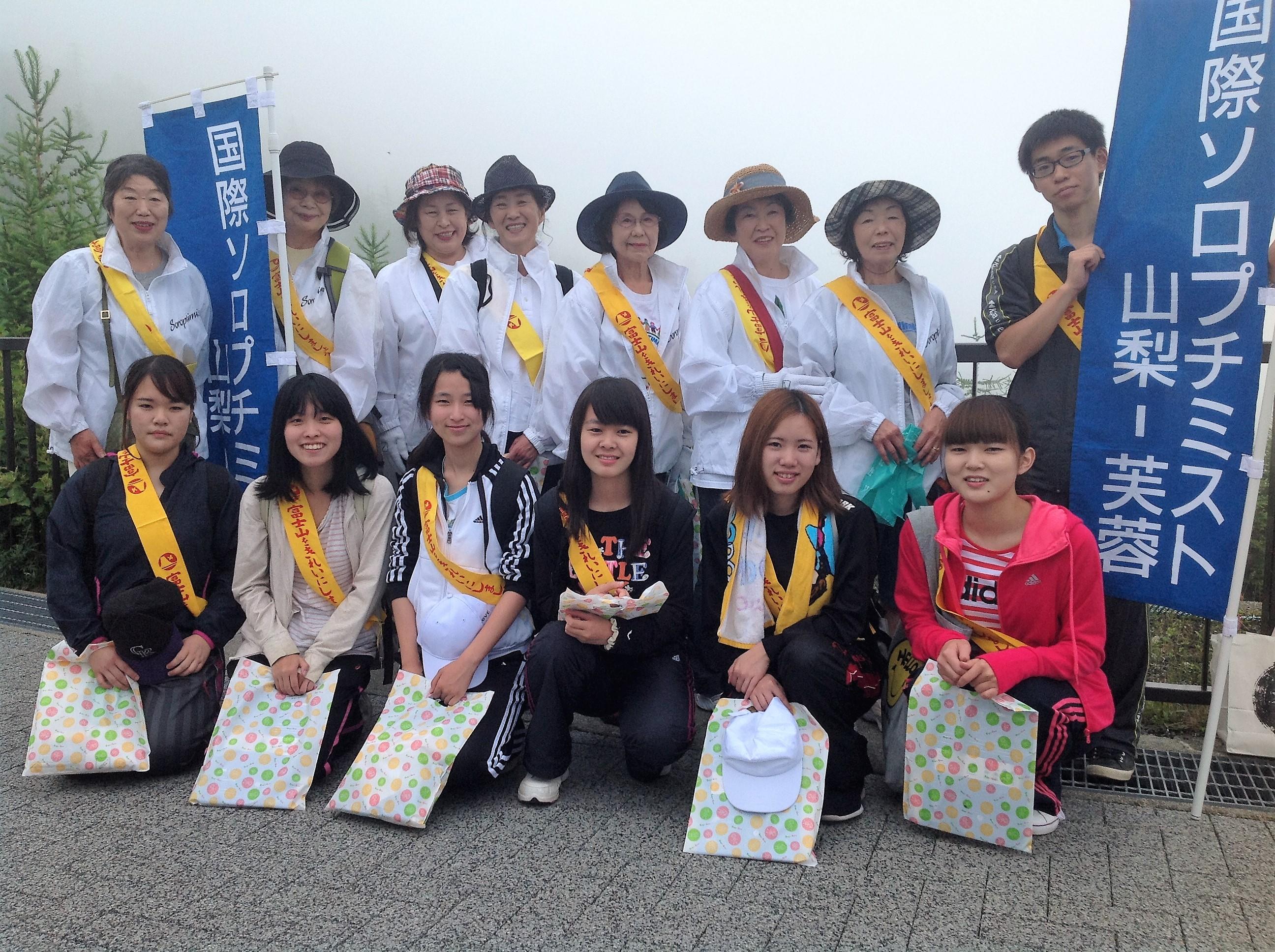 2017富士山クリーン作戦
