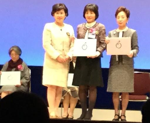 ソロプチミスト日本財団 贈呈式