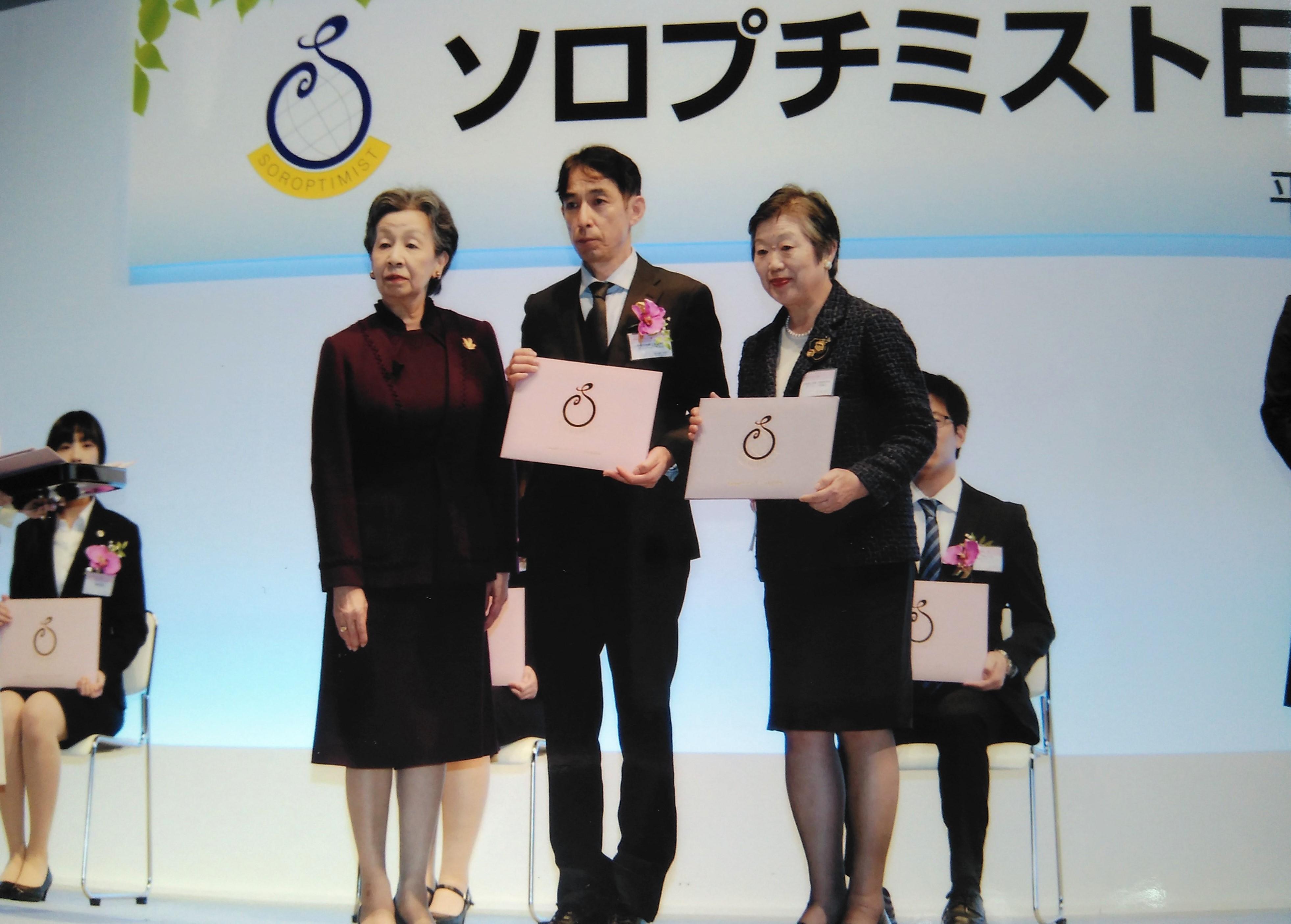 「学生ボランティア賞」受賞
